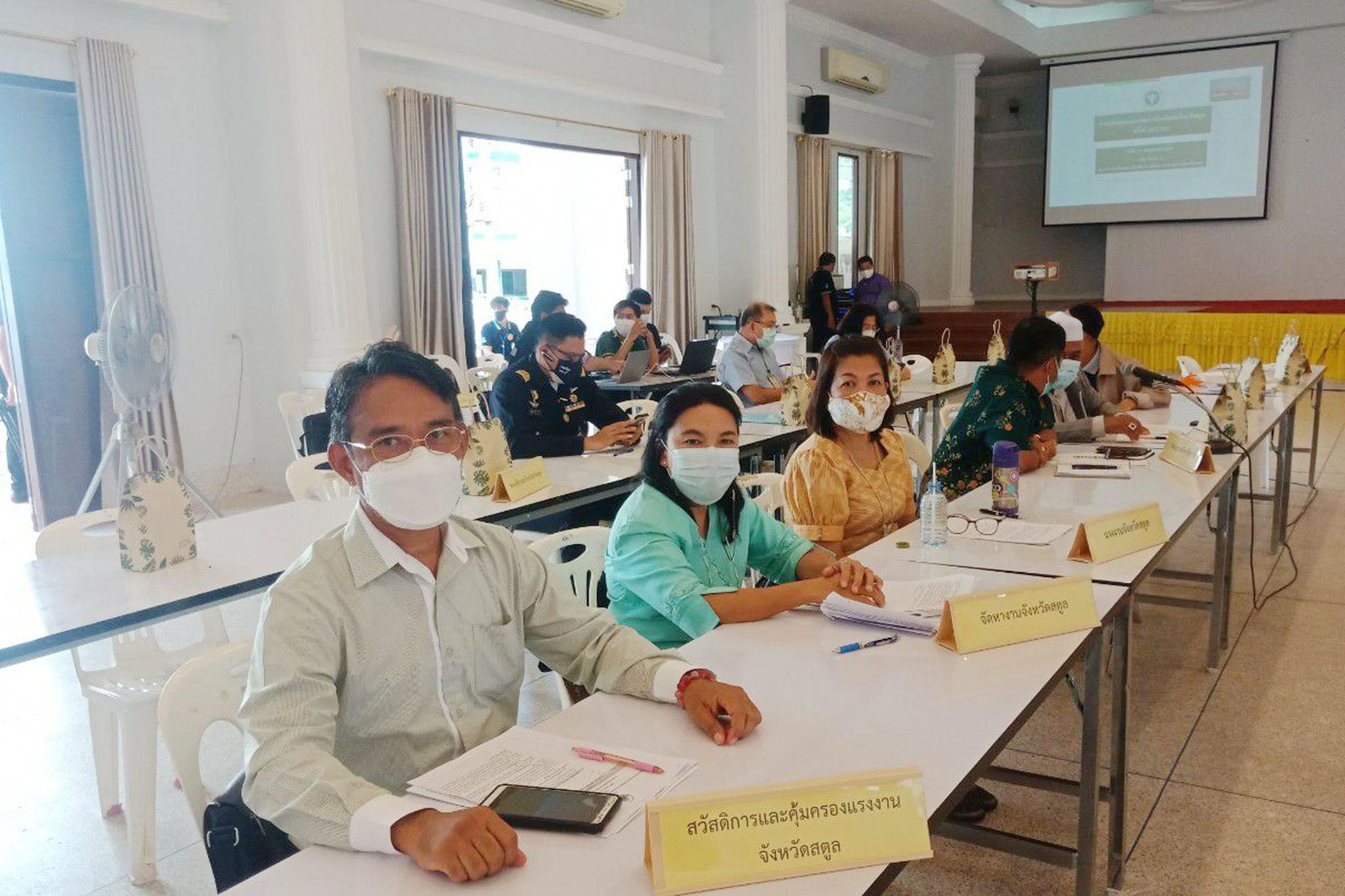 วันที่ 5 พฤษภาคม 2564 แรงงานจังหวัดสตูลร่วมประชุมคณะกรรมการโรคติดต่อจังหวัดสตูล ครั้งที่ 24/2564